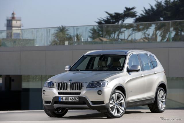 BMW X3(参考画像)