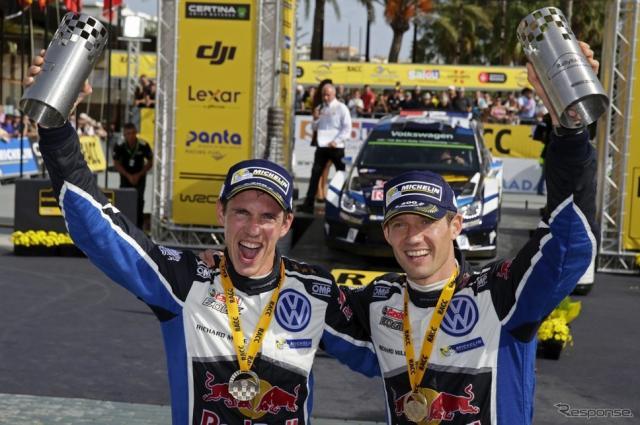 世界ラリー選手権(WRC)第11戦 ラリー・スペイン