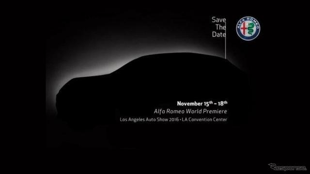 ロサンゼルスモーターショー16で初公開されるアルファロメオの新型車の予告イメージ
