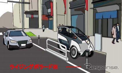 道路を活用したカーシェア社会実験…東京大手町駅至近にステーション