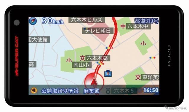 ユピテル、レーダー探知機 SUPER CAT A320 発売…GPSデータのない小型オービスに対応