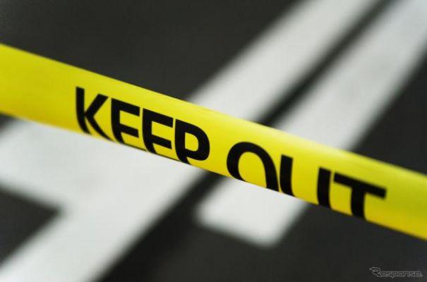事故死者減少などで引き下げ...自賠責保険の保険料