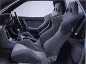 いすゞ・ジェミニの画像 p1_6