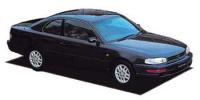 トヨタ セプタークーペ 1993年11月モデル