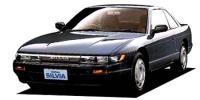 日産 シルビア 1990年2月モデル