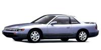 日産 シルビア 1992年1月モデル