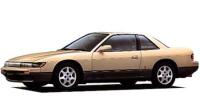 日産 シルビア 1992年12月モデル