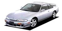 日産 シルビア 1995年5月モデル
