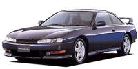 日産 シルビア 1996年6月モデル