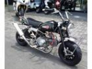 ホンダ モンキー Z50J ボアアップ改の画像