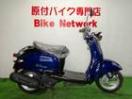 ヤマハ ビーノ 新品外装 タイヤ前後新品 シート新品の画像