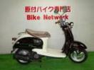 ヤマハ ビーノ 新品外装 タイヤ前後新品の画像