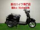 ヤマハ ビーノ 新品外装 タイヤ前後新品 シャッターキーの画像