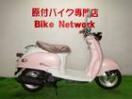 ヤマハ ビーノ 新品外装 タイヤ前後の画像