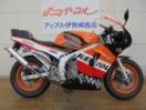 ホンダ NSR50 レプソルの画像