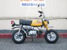 ホンダ モンキー 4Lモデルの画像