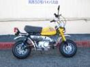 ホンダ モンキー 4リッターモデル 88cc 社外ホイールの画像