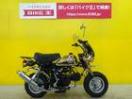 ホンダ モンキー 12V ゴールドメッキ カスタム車の画像