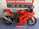 カワサキ Ninja 250Rの画像