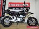 スズキ DR-Z400SM 最終モデルの画像