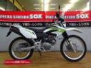 ホンダ XR230 リヤキャリア付きの画像