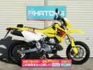 スズキ DR-Z400SM ワークスカラー NISHINブレーキマスター付の画像