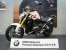 BMW R1200R 100周年限定車 ETC付の画像