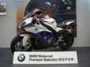 BMW S1000RR セレブレーションエディション ETC付の画像