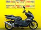 ホンダ PCX スペシャルエディション 2200台限定 カスタムの画像