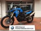 BMW F800GSハイライン BMW認定中古車プレミアムセレクションの画像