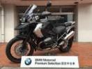 BMW R1200GSトリプルブラック BMW認定中古車プレミアムセレクションの画像