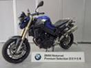 BMW F800R プレミアムラインの画像