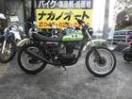 カワサキ 250TRの画像