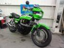 カワサキ Z1000J改の画像
