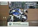 BMW S1000RR ABS-Proの画像