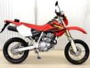 ホンダ XR250 モタード ZITA製ハンドルの画像