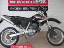 ホンダ XR250 モタード マフラー変更済みの画像