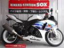 スズキ GSX-R1000 限定モデルの画像
