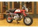 ホンダ モンキー PGM-FI 2009年 限定カラーの画像