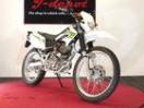 ホンダ XR230 車検対応社外マフラー アラーム付 Goo-Bike鑑定車の画像