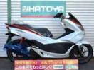 ホンダ PCX スペシャルエディションの画像