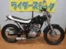 ホンダ FTR223の画像