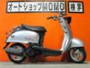 ヤマハ ビーノ Gロック搭載の画像