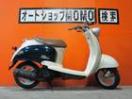 ヤマハ ビーノ 前後タイヤ新品の画像