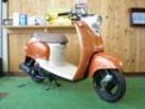 ヤマハ ビーノ 前後タイヤ新品交換済み オレンジメタリックの画像