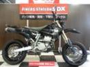 スズキ DR-Z400SM K8の画像