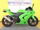カワサキ Ninja 250R ヨシムラトライコーンマフラー・フェンダーレス付の画像