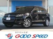 フォルクスワーゲン VW トゥアレグ V6 ブルーモーションテクノロジー 本革 HDD地デジナビ