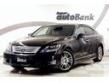 レクサス LS LS600h Iパッケージ 4WD サンルーフ