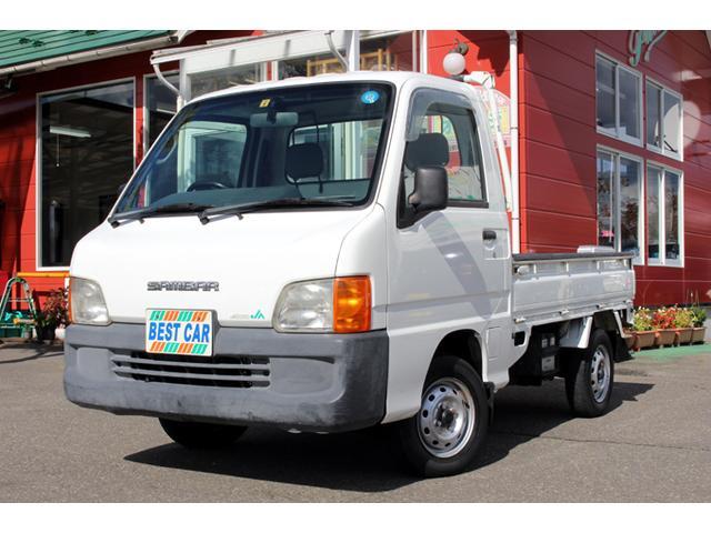 スバル サンバートラック 4WD エアコン 運転席エアバック付